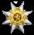 Звезда почётного пользователя